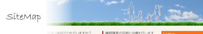 サイトマップ_image